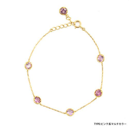 KIDOU Sapphire bracelet 「軌道」非加熱サファイア マルチカラー ブレスレット
