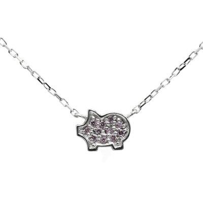 子ブタのアーガイル産ピンクダイヤモンドペンダント