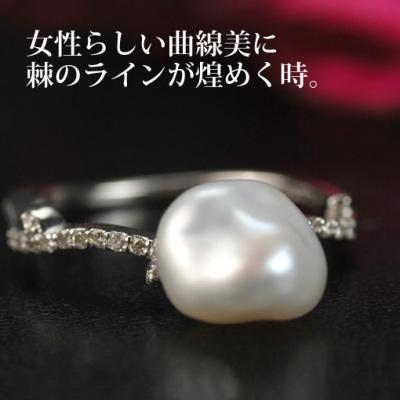 湖水バロック真珠×ダイヤモンドリング「いばら姫」